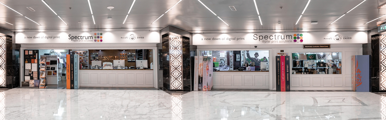 Spectrum Digital Print Solutions - Dubai - DIFC | LinkedIn