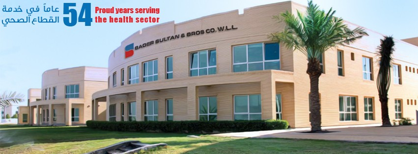 Bader Sultan and Brothers Company | LinkedIn
