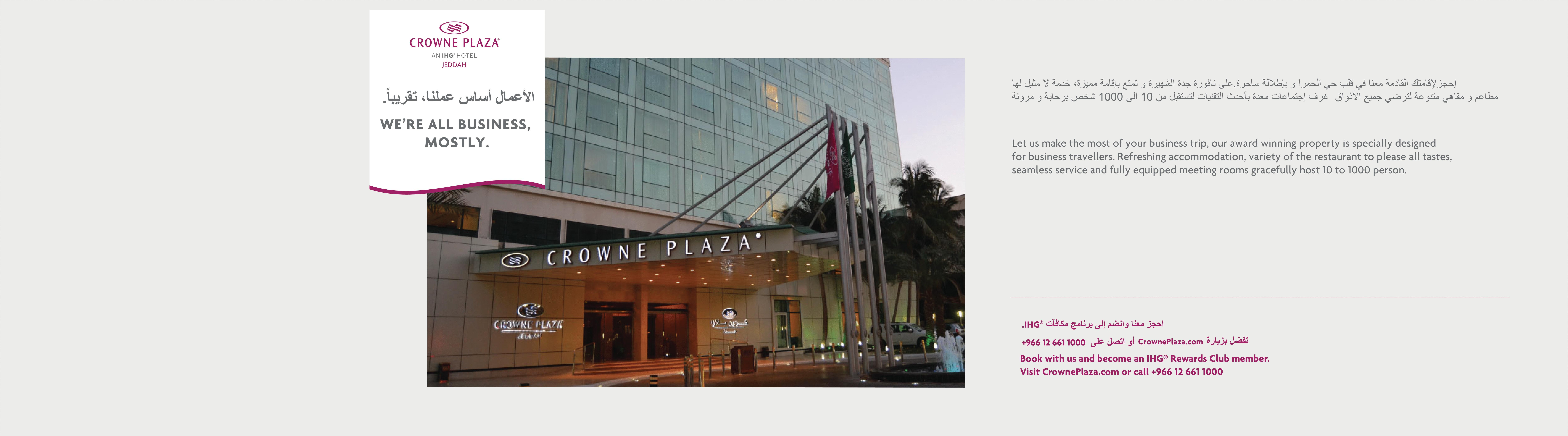 Crowne Plaza Jeddah Hotel | LinkedIn