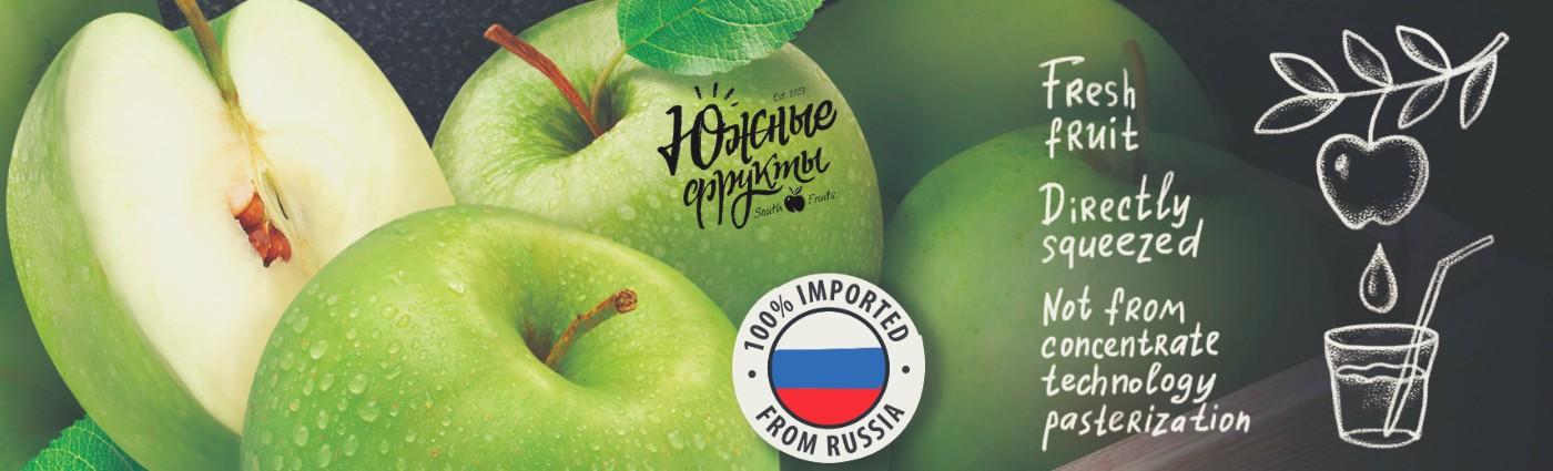 Kuban Fruit Processing LLC | LinkedIn