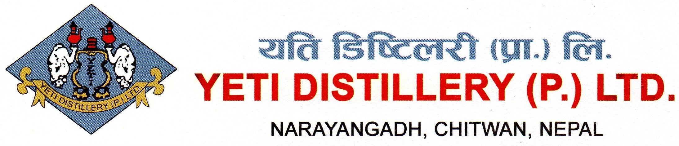 Yeti Distillery (P ) Ltd    LinkedIn