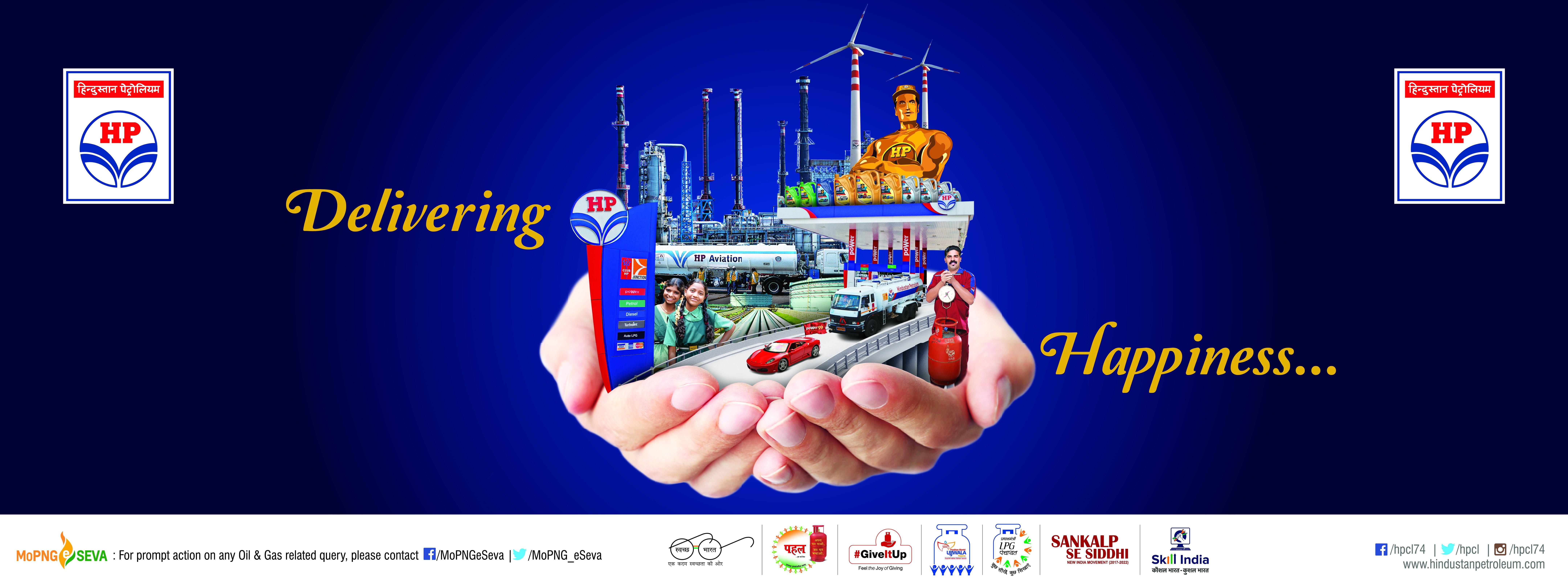 Hindustan Petroleum Corporation Limited   LinkedIn