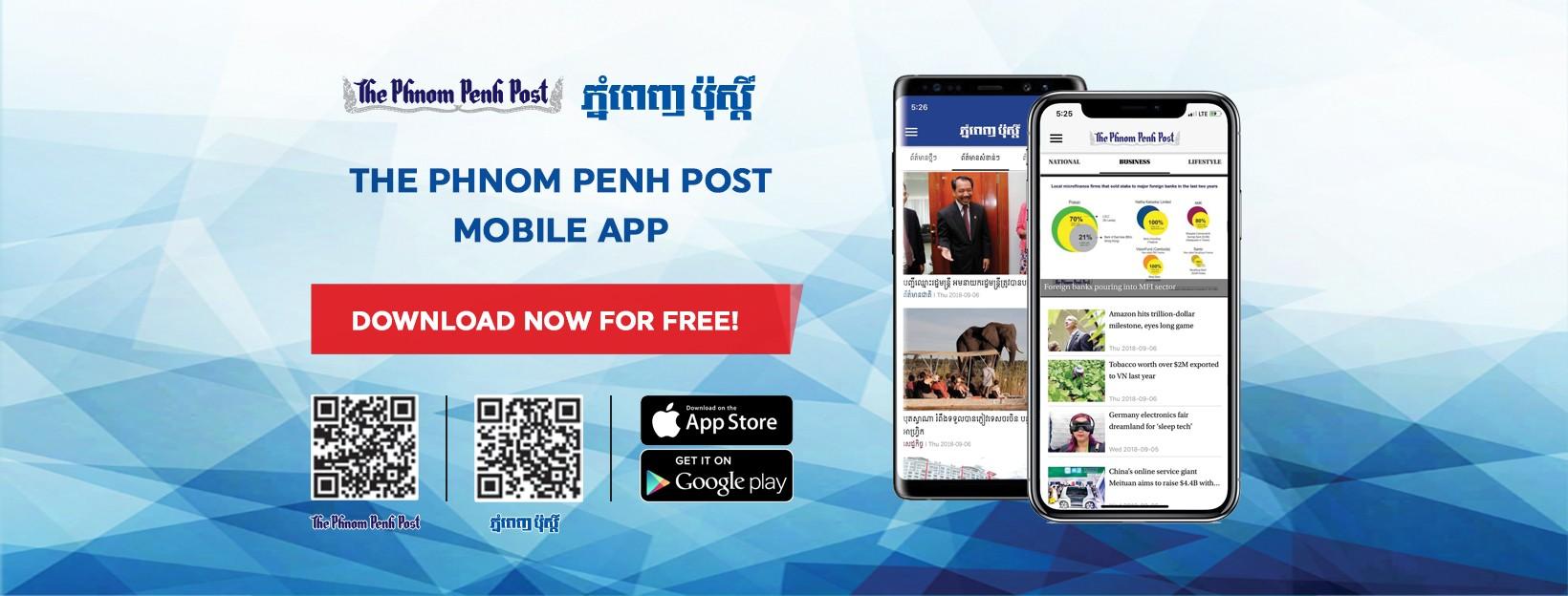 Phnom Penh Post   LinkedIn