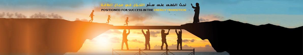 Petroleum Development Oman | LinkedIn