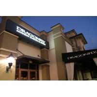 Dragonfly Restaurants Gainesville Orlando Miami Linkedin