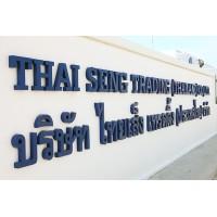 Thai Seng Trading Co ,Ltd  (Representative jakarta)   LinkedIn