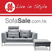 Peachy Sofasale Com Hk 1 Hong Kong Furniture Retailer Linkedin Pdpeps Interior Chair Design Pdpepsorg