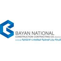 Bayan National Construction Contracting Company | LinkedIn