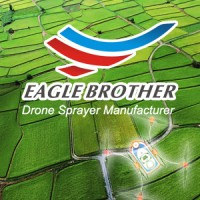 Shenzhen Eagle Brother UAV Innovation Co , Ltd | LinkedIn