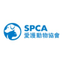 Society for the Prevention of Cruelty to Animals (HK) | LinkedIn