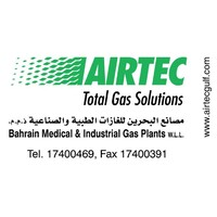 Bahrain Medical and Industrial Gas Plants WLL (BMIGP - AIRTEC