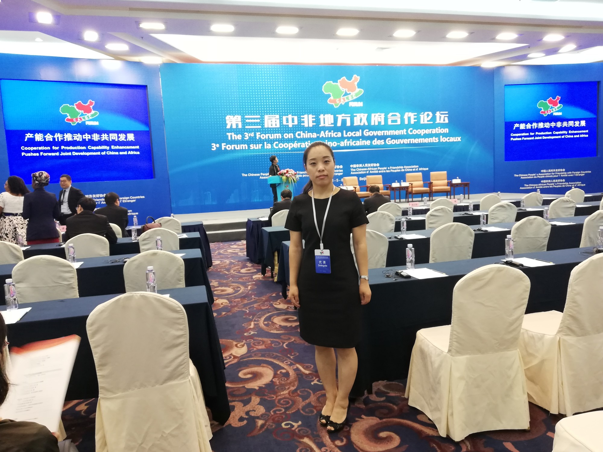 Fullfilling day of The 3rd Forum on China-Africa Local Government Cooperation