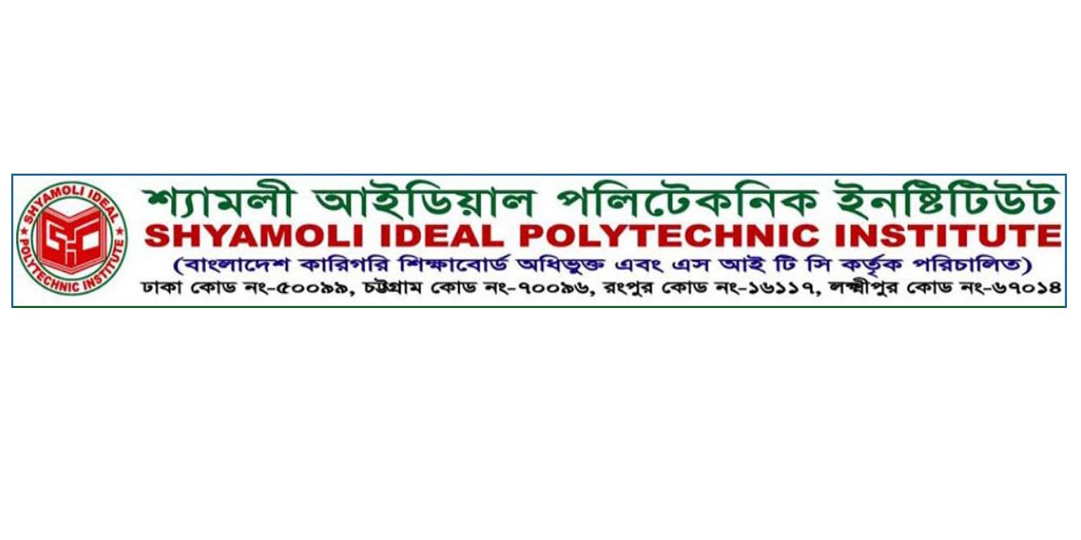 Shyamoli Ideal Polytechnic Institute   LinkedIn