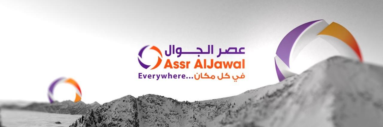 Assr Aljawal Company   LinkedIn