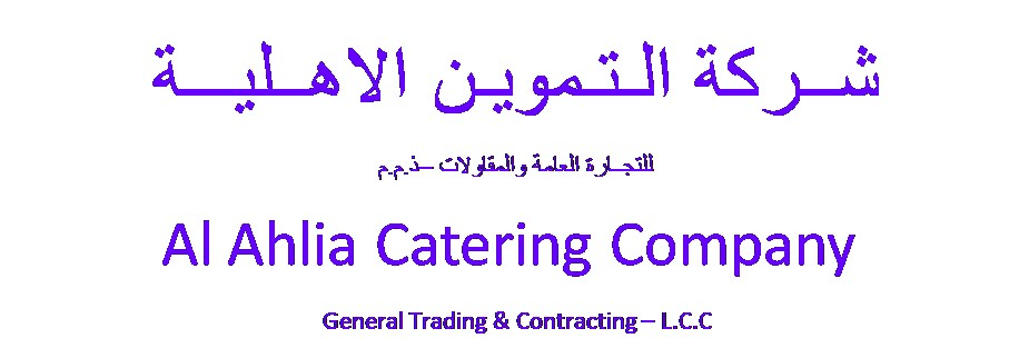 Al Ahlia Catering Co Kuwait | LinkedIn