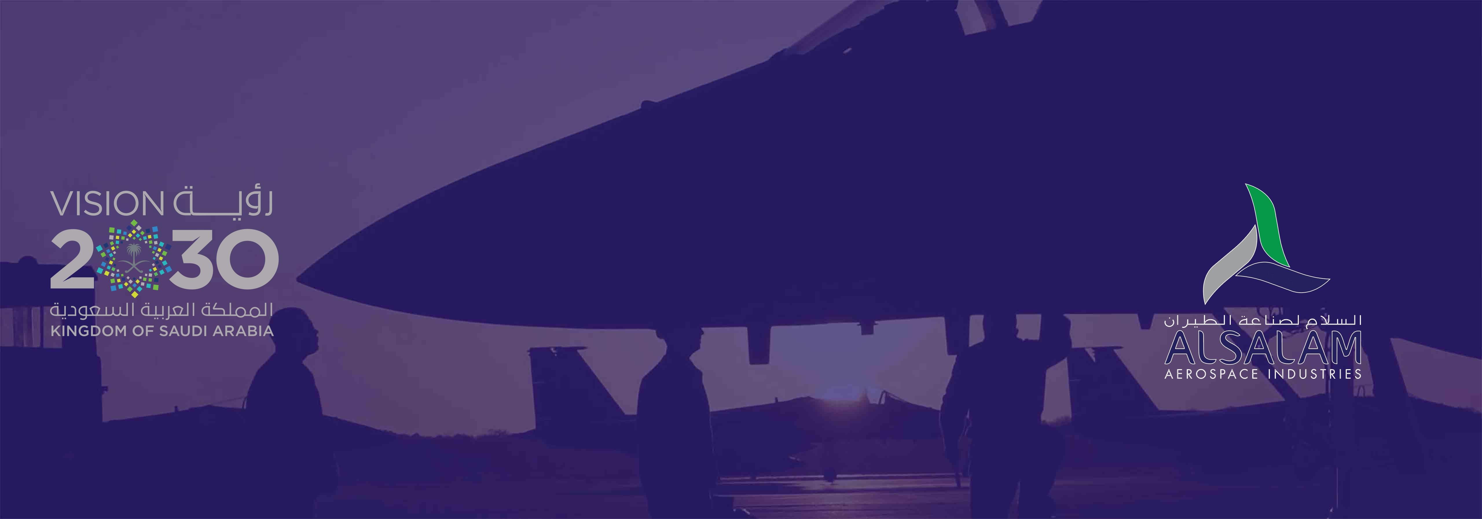 Alsalam Aerospace Industries | LinkedIn