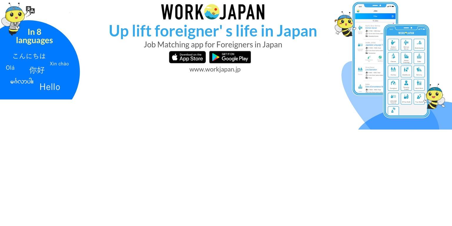 WORK JAPAN | LinkedIn