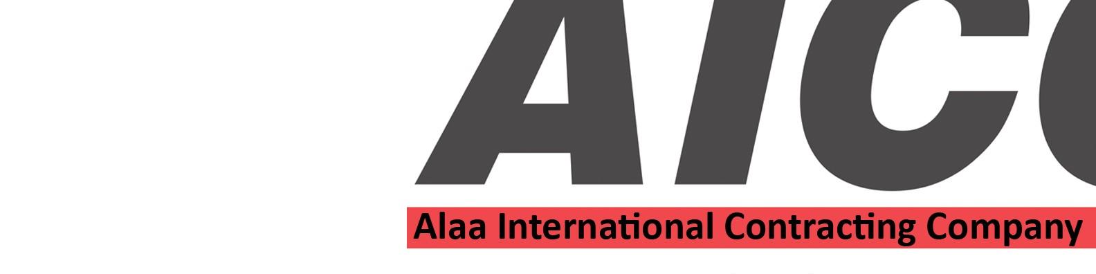 Alaa International Contracting Company (AICCO) | LinkedIn