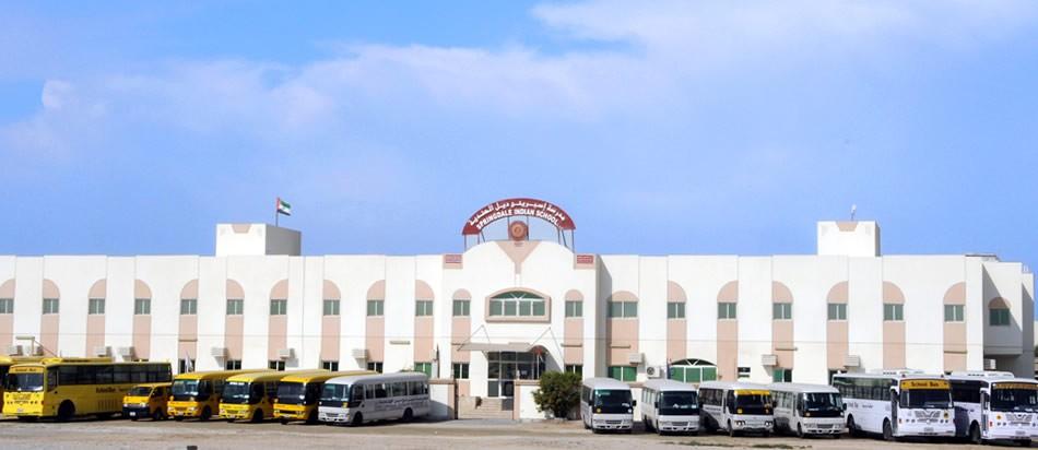 Springdale Indian School Sharjah | LinkedIn