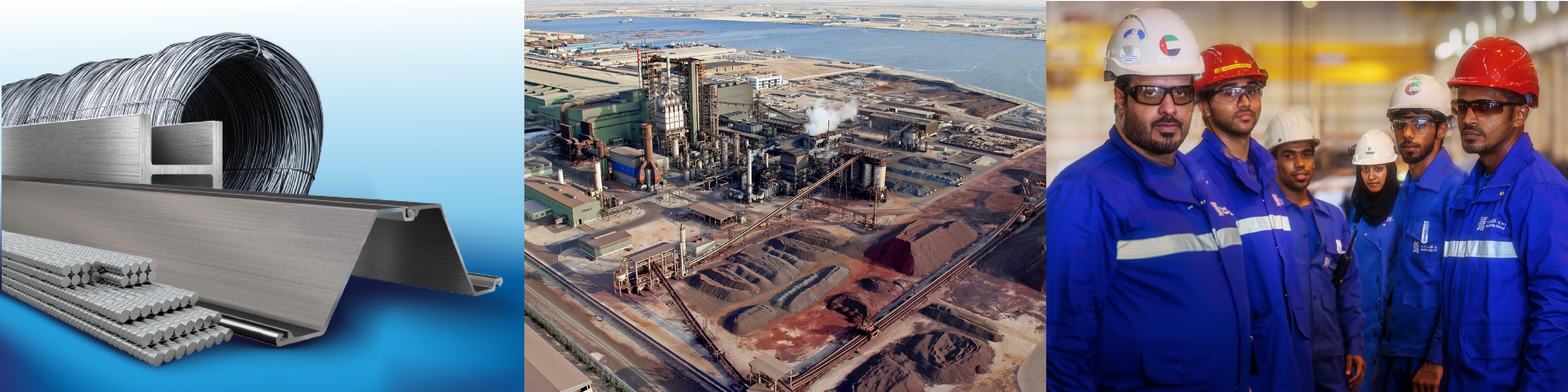 Emirates Steel | LinkedIn