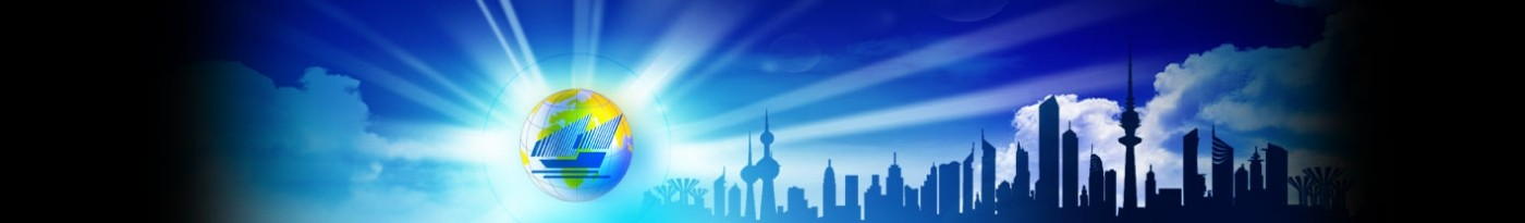 Alghanim International General Trading & Contracting Co  WLL | LinkedIn