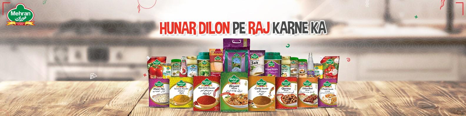 Mehran Spice & Food Industries | LinkedIn
