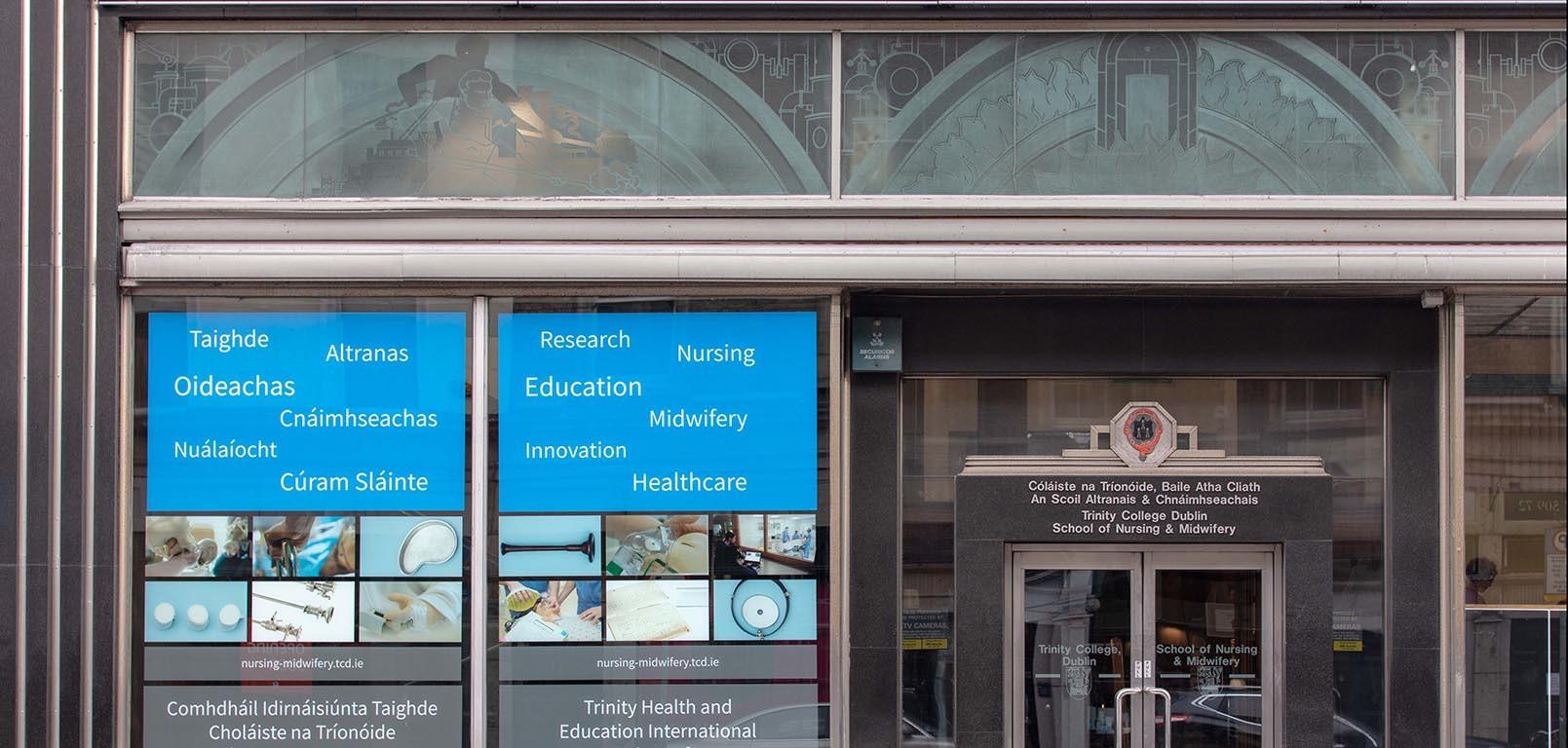 Trinity College Of Nursing >> School Of Nursing Midwifery Trinity College Dublin Linkedin