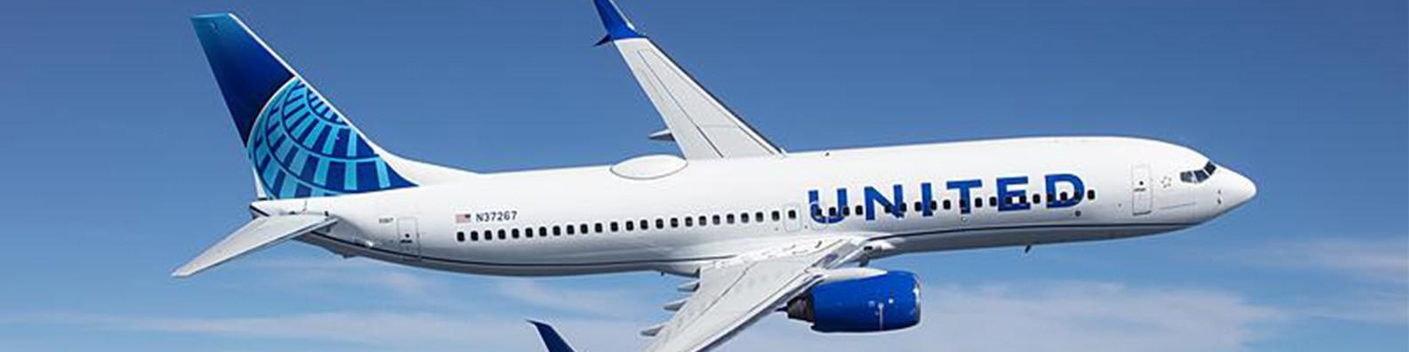 United Airlines | LinkedIn