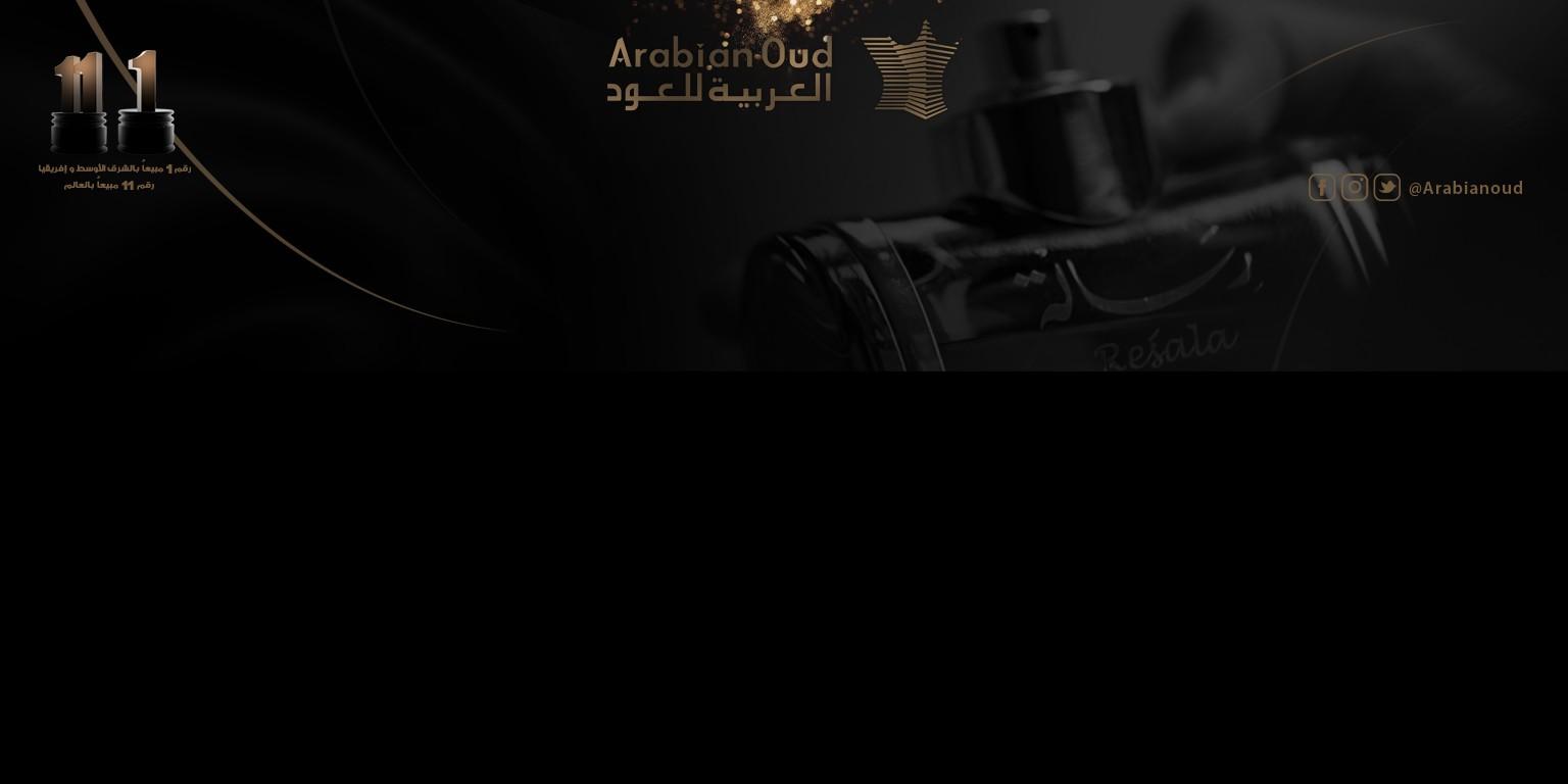 4a81dfa83 Arabian Oud cover image