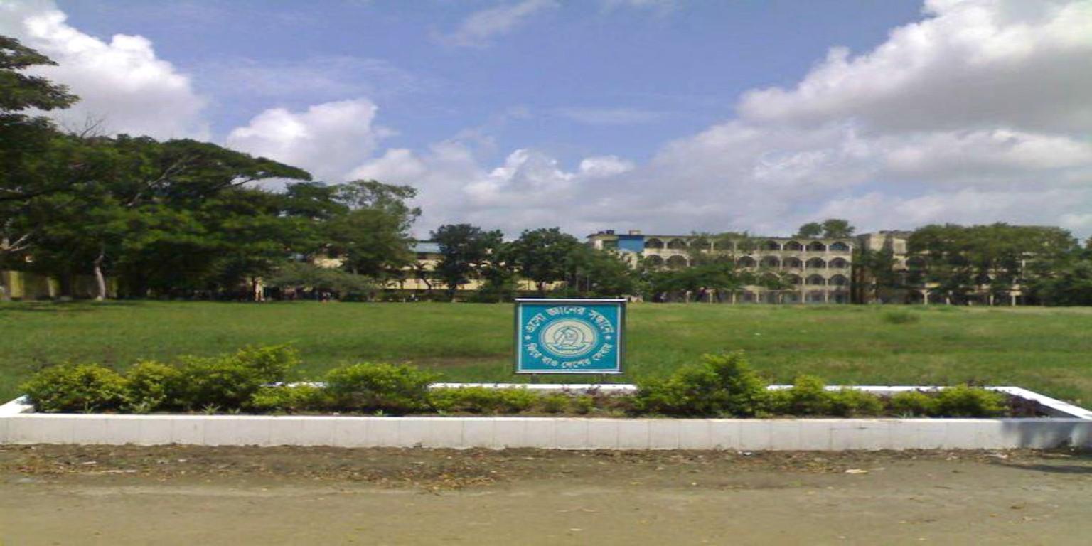 Govt  Bangla College | LinkedIn