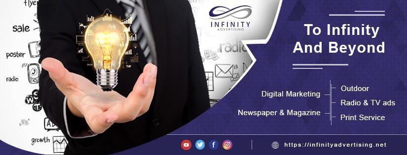 infinity advertising agency | LinkedIn