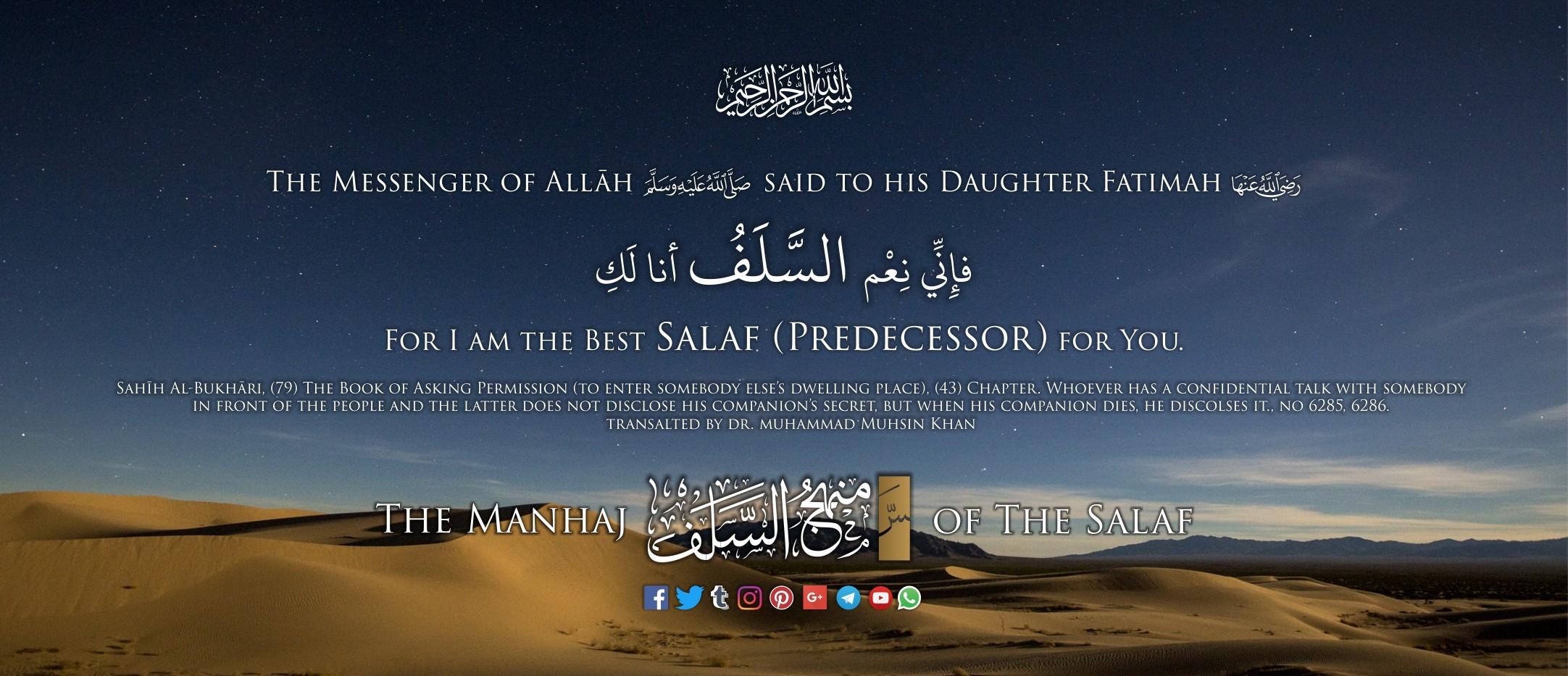 Salafi-Dating-Website Dating-Websites canada Bewertungen
