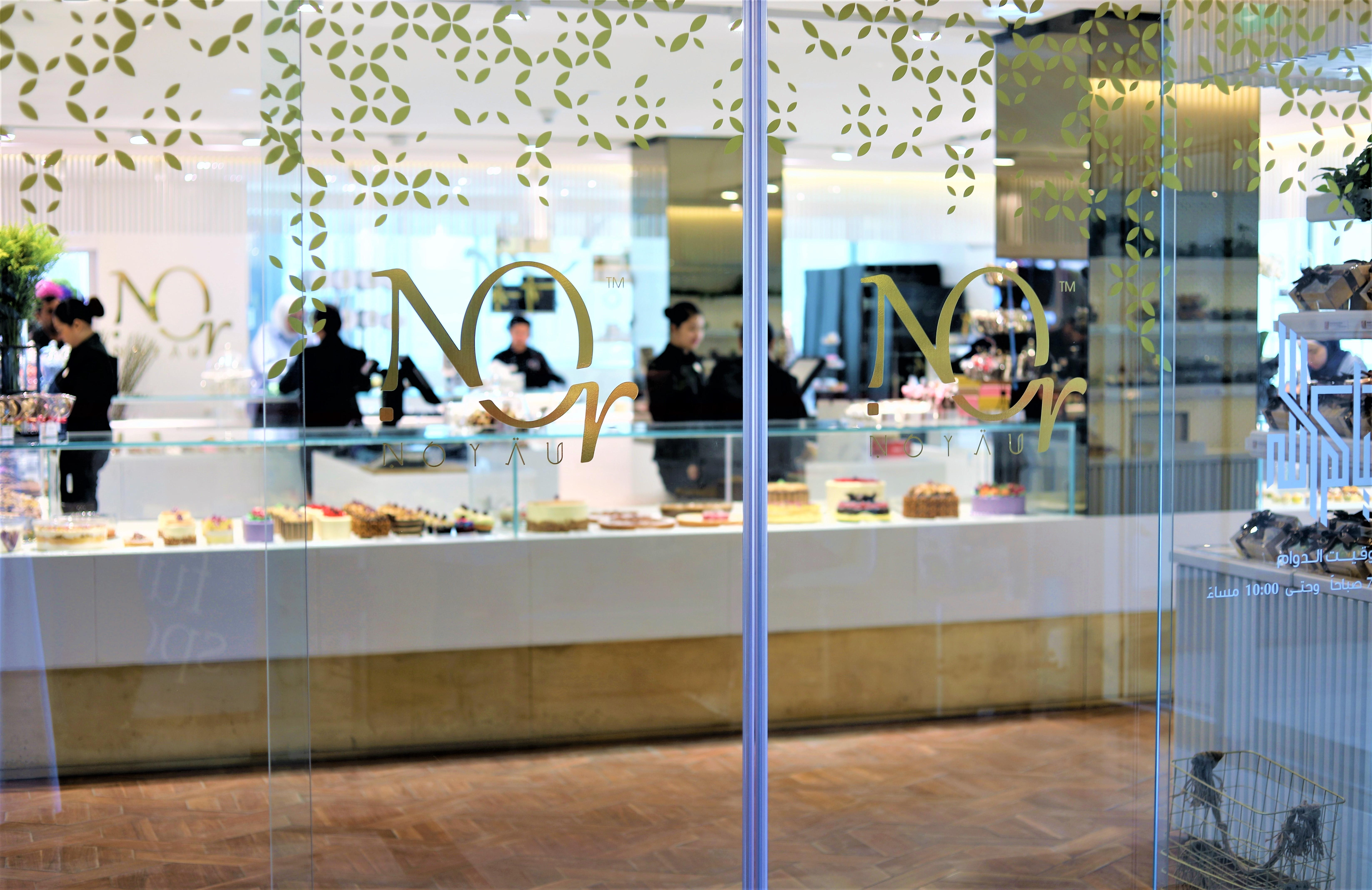 Nor Noyau™ Company | LinkedIn