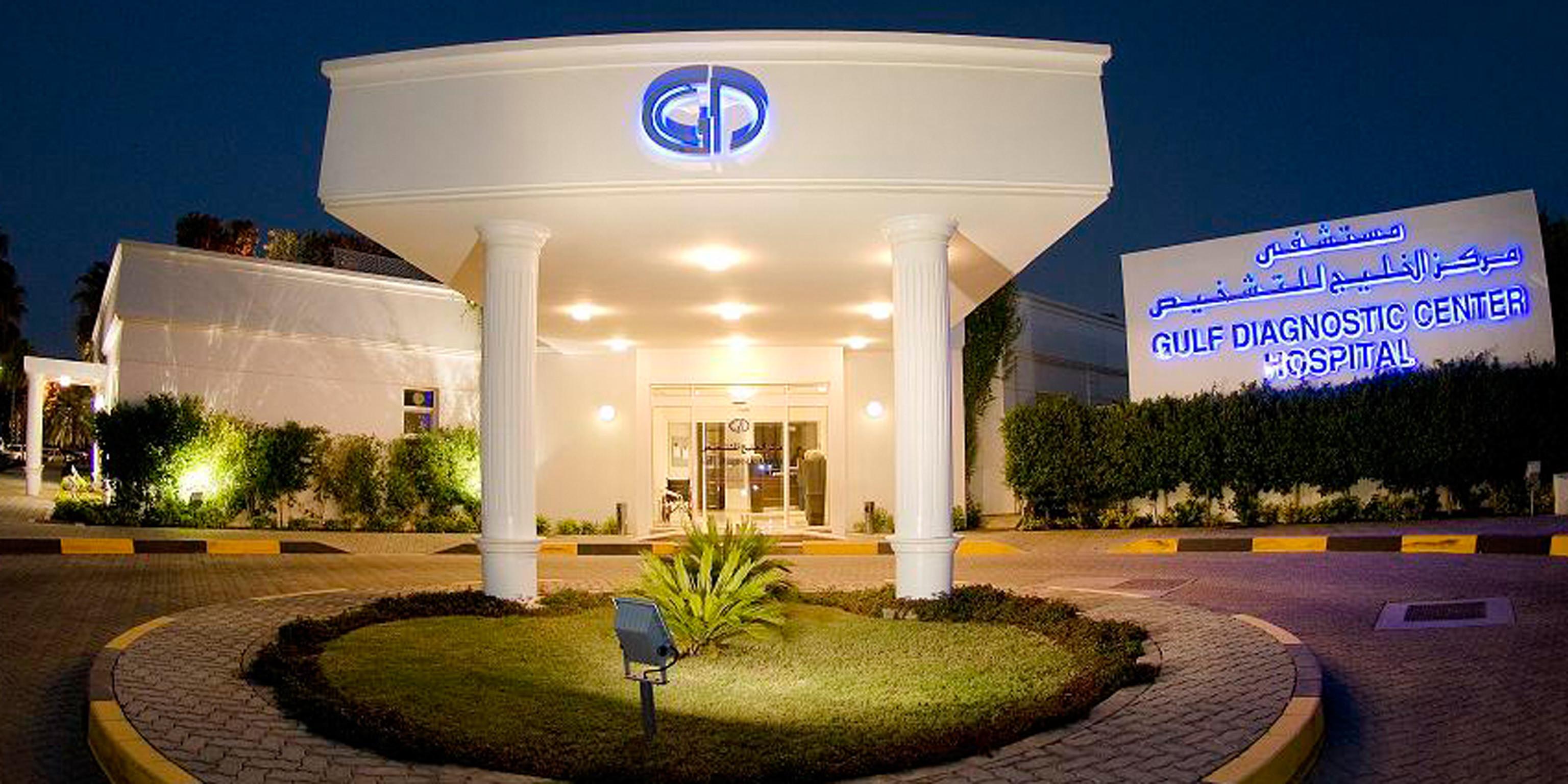 Gulf Diagnostic Center Hospital | LinkedIn