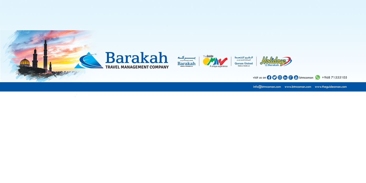 Barakah Travel Management Company | LinkedIn
