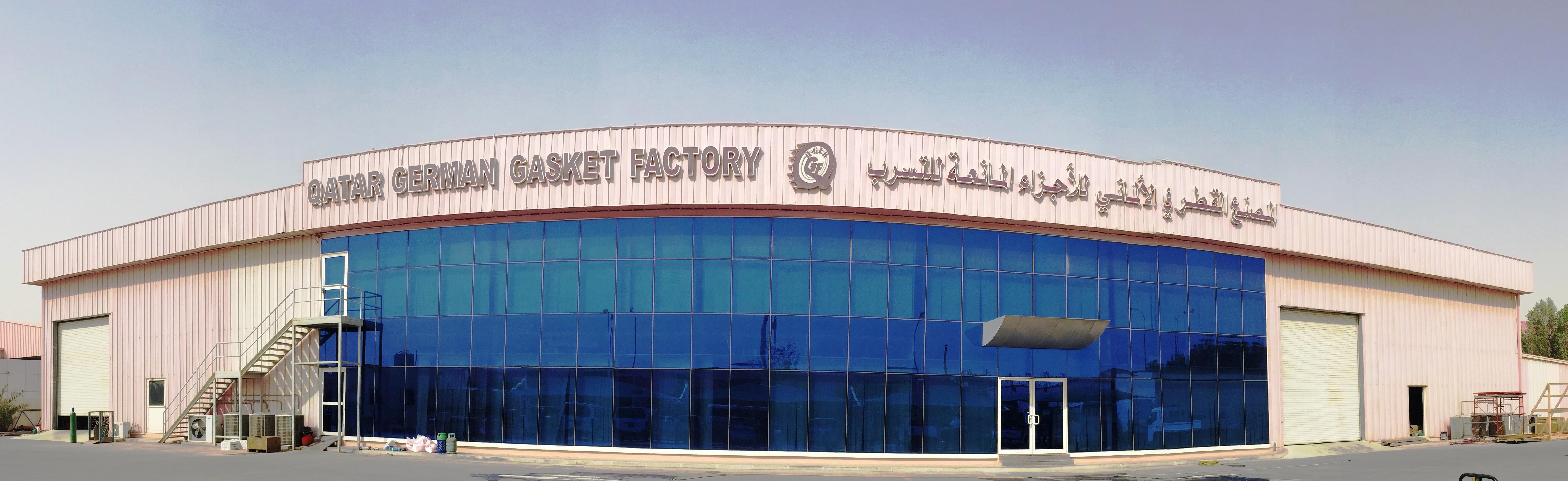 Qatar German Gasket Factory | LinkedIn