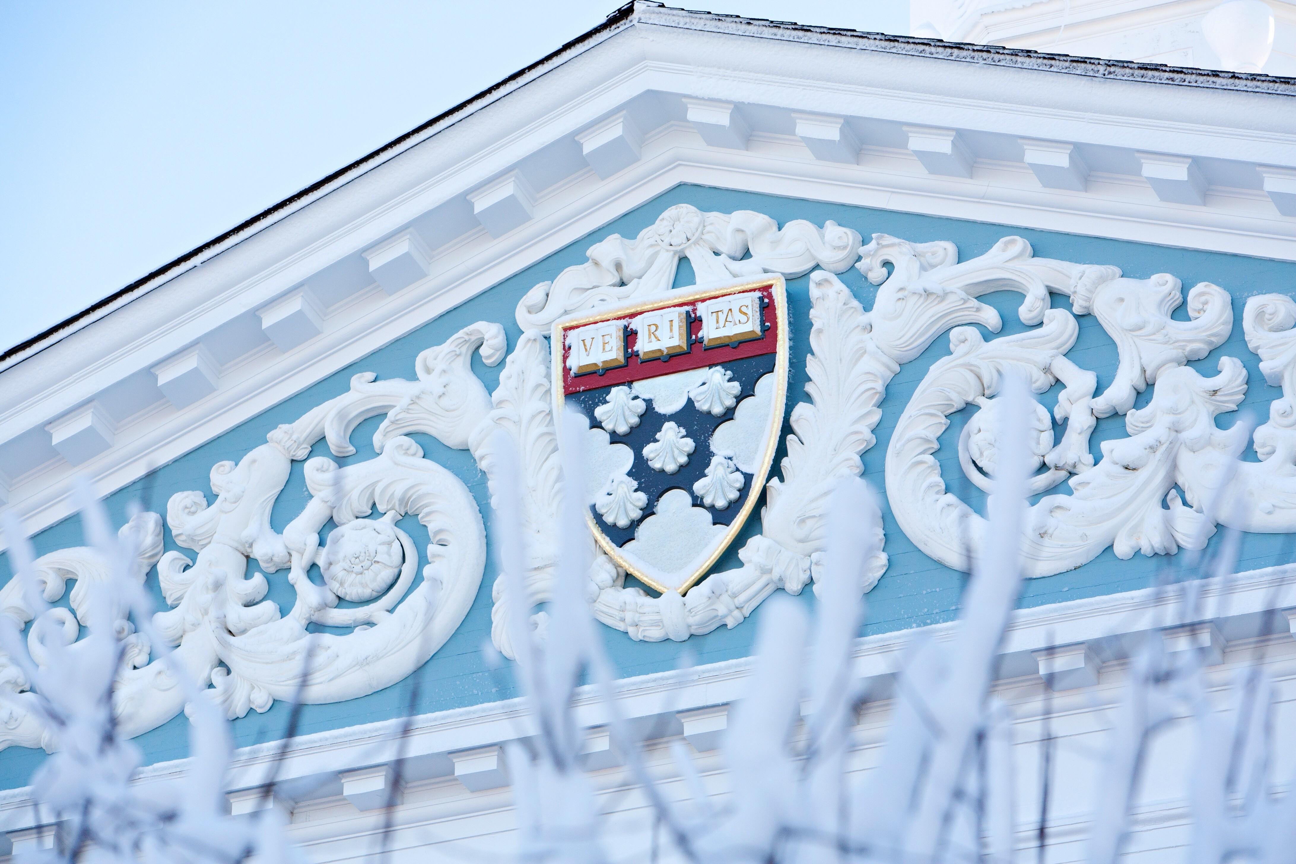 Harvard Business School Executive Education | LinkedIn
