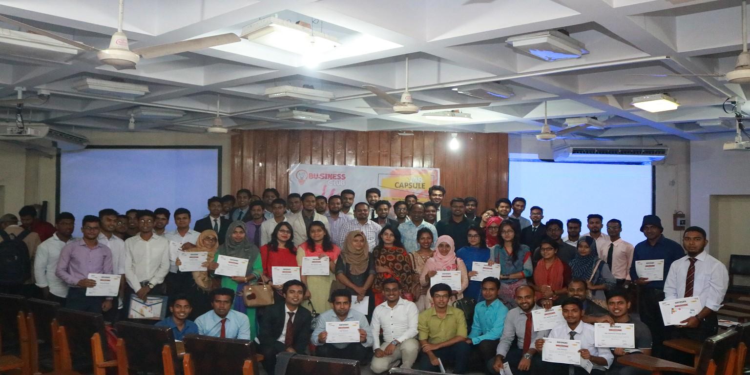 Rajshahi University Business Club (RUBC) | LinkedIn
