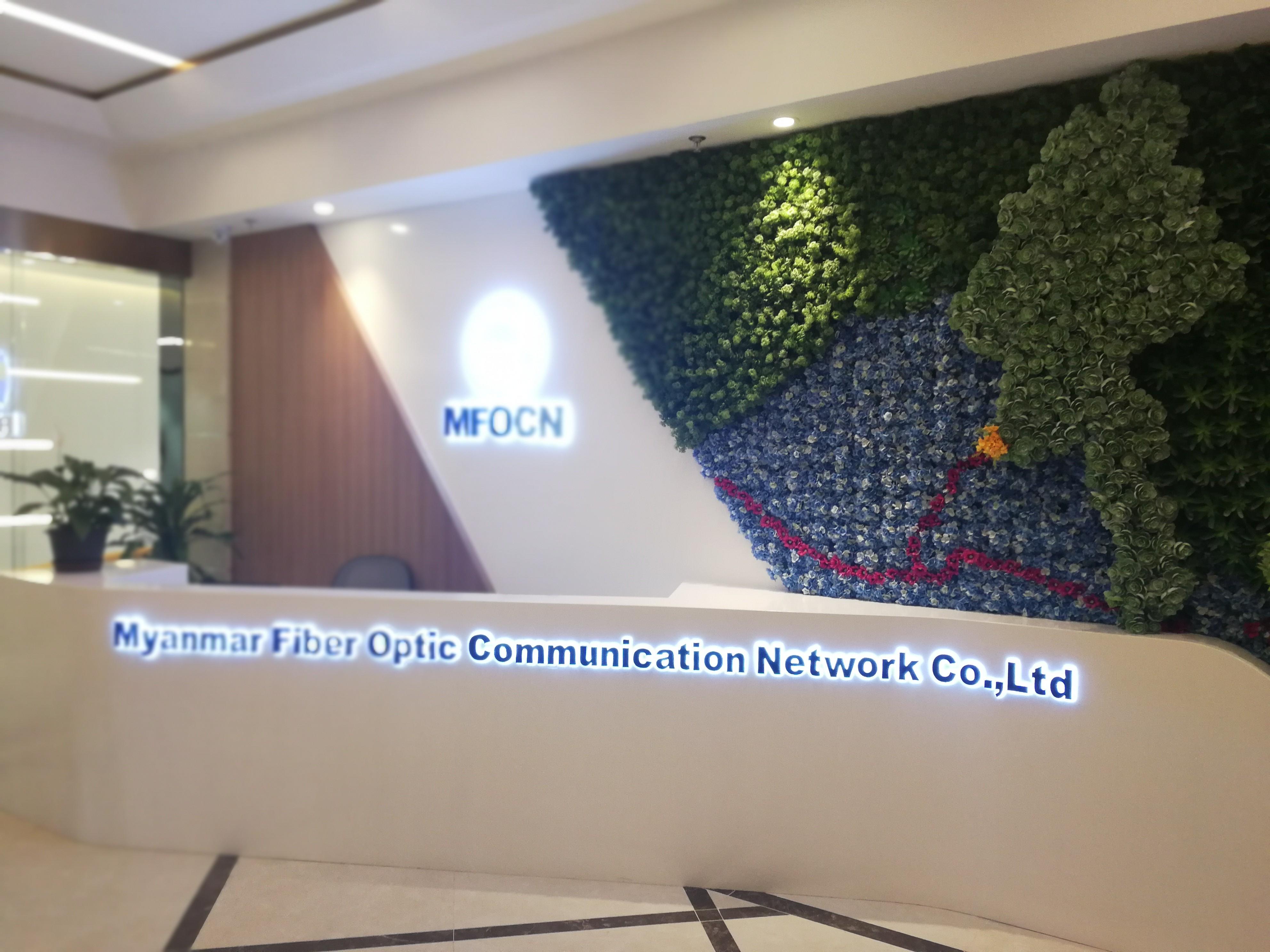 Myanmar Fiber Optic Communication Network Co ,Ltd | LinkedIn