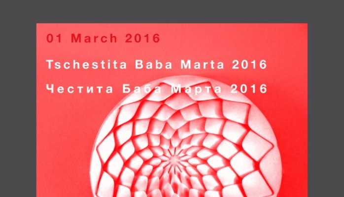 01 march 2016 greetings 01 march 2016 greetings m4hsunfo