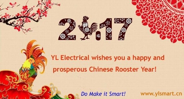 China lunar new year greetings from yl electrial karl bing pulse china lunar new year greetings from yl electrial m4hsunfo