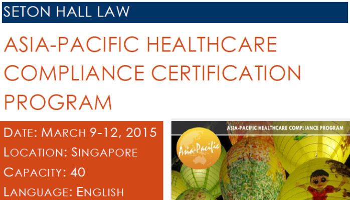 Int\'l Faculty announced for Healthcare Compliance Program in ...